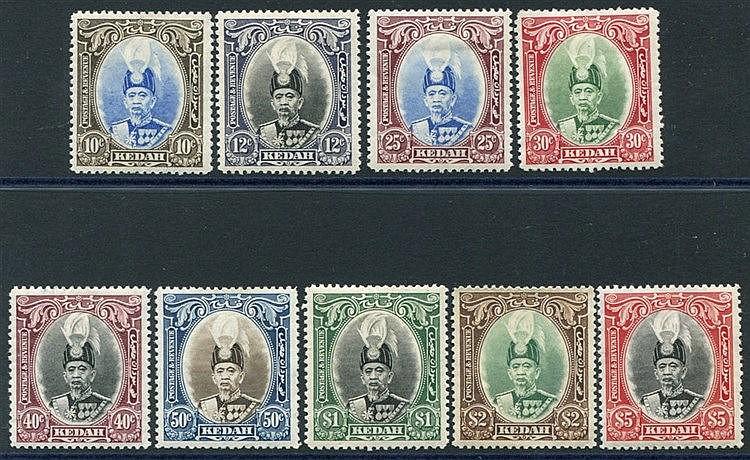 KEDAH 1937 MSCA set M, SG.60/68. Cat. £275