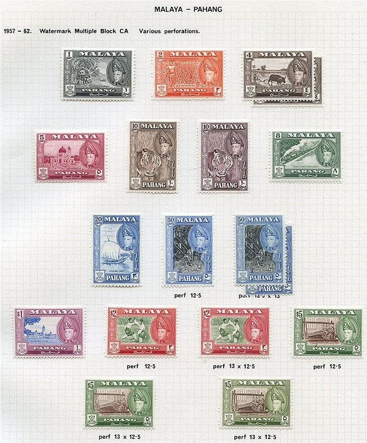PAHANG 1950 Defin set M + the odd extra, SG.53/73, 1957 Pictorial