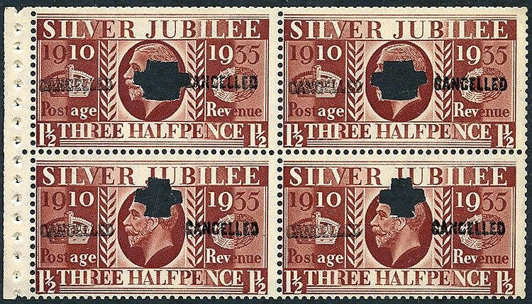 1935 Silver Jubilee 1½d, Type III WMK INVERTED booklet pane of fo