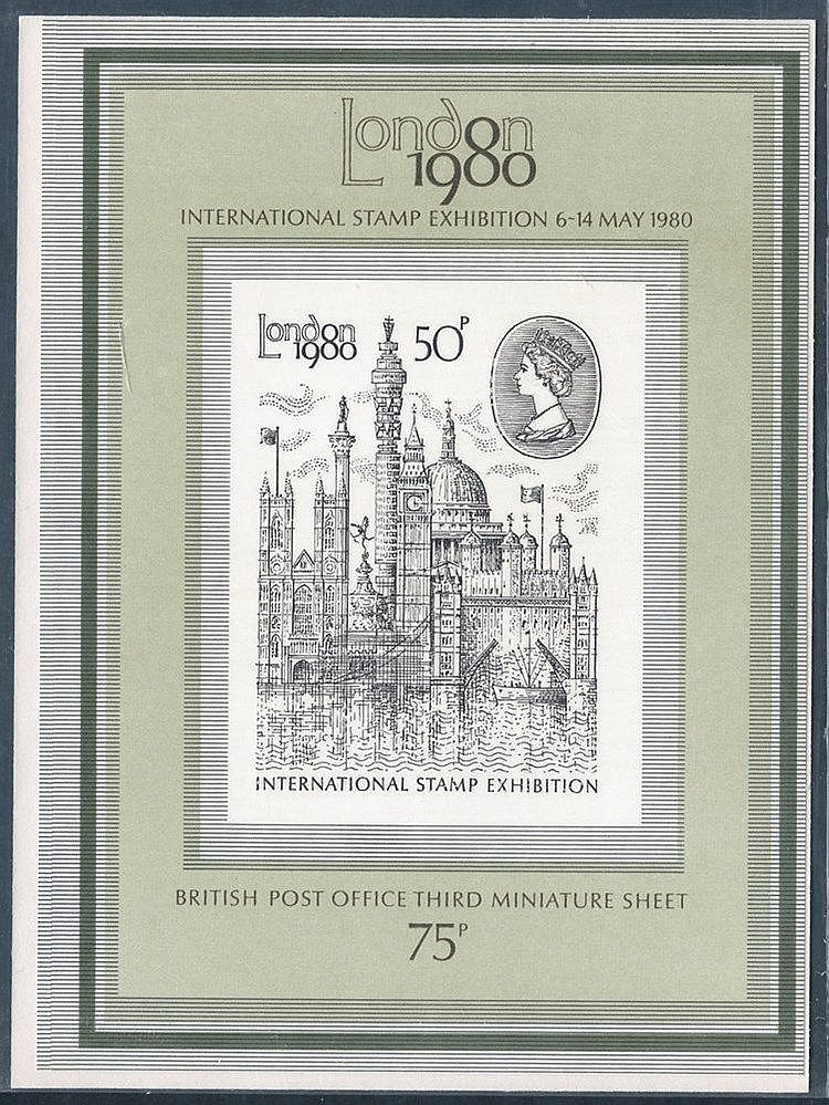 1980 London Stamp Exhibition M/Sheet UM, error IMPERFORATE, SG.MS