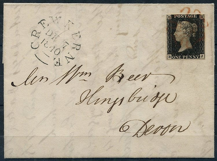 Plate 1b BJ, re-cut sideline, variety wmk inverted, good margins