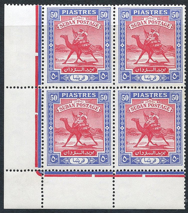 1948 Arab Postman set in UM corner blocks of four (odd gum tone),