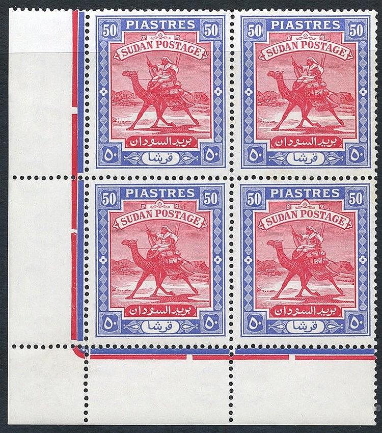 1948 Arab Postman set in UM corner blocks of four (odd gum tone),