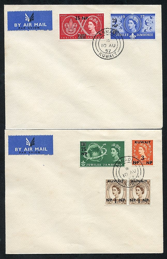 1957 Jamboree set of 3 from B.P.A in E. Arabia used on two plain