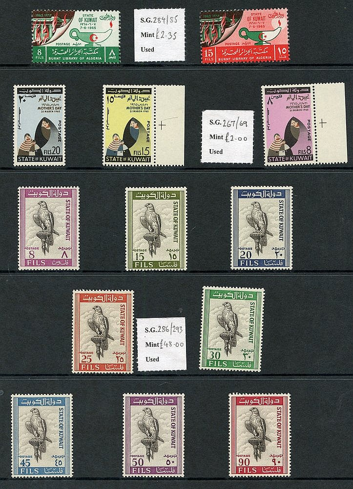 1960-70's chiefly UM collection on hagner leaves with ranges of m