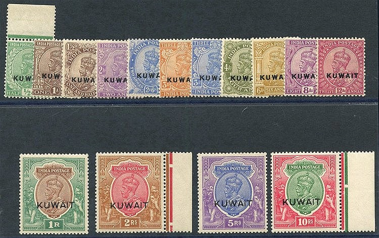 1923-24 KGV defin set UM (2r & 10r marginals) SG.1/15. Cat. £550