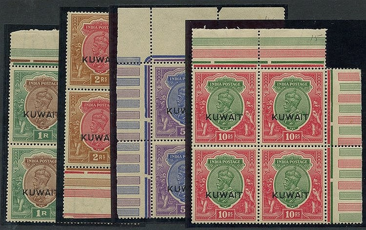 1923-24 1r, 2r, 5r & 10r each an UM marginal BLOCK OF FOUR (2r ha