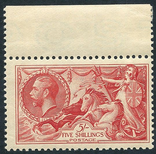 1934 Re-engraved 5s rose red, top marginal example UM, SG.451. (1