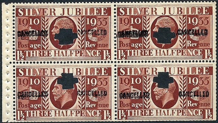 1935 Silver Jubilee 1½d Type III, booklet pane of four complete w