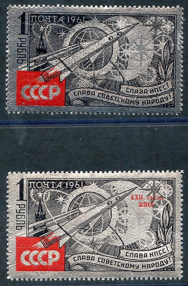 1961 Cosmic Flight on aluminium surfaced paper 1r, fine M, accomp
