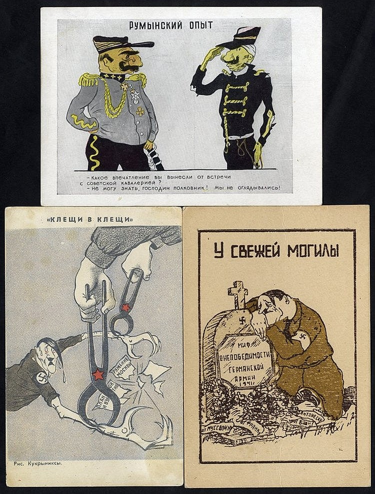 WWII propaganda cards (15) anti German cards & feldpost letter ca
