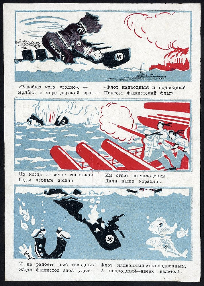 1940's three image propaganda card showing the sinking of German