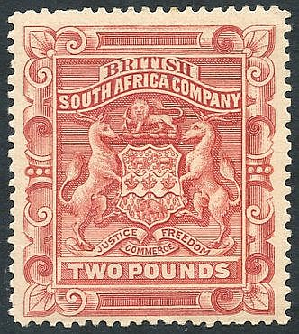 1897 (Jan) £2 rosy red Perf 15, well centred M example with creas