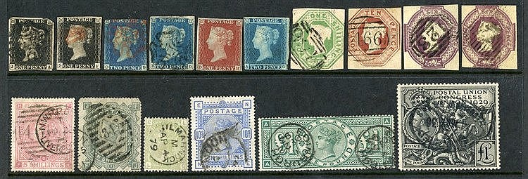 1840-1970 COLLECTION of M & U in a Windsor album from 1840 1s (2)