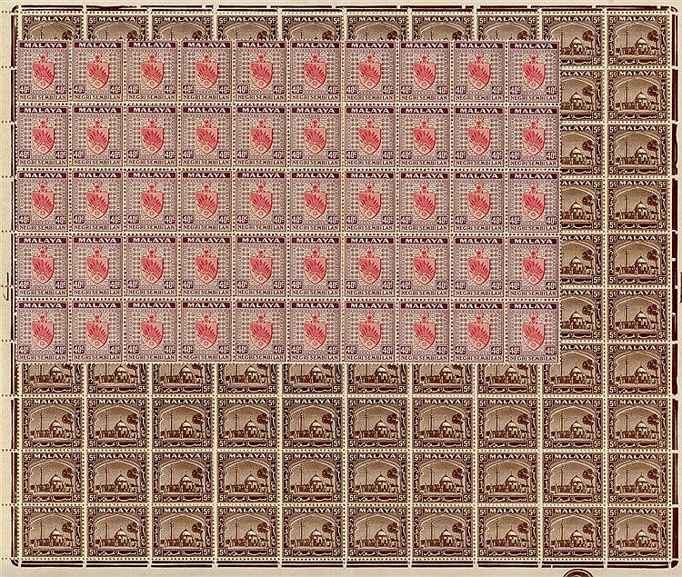 NEGRI SEMBILAN 1935-41 40c scarlet & dull purple, UM block of fif
