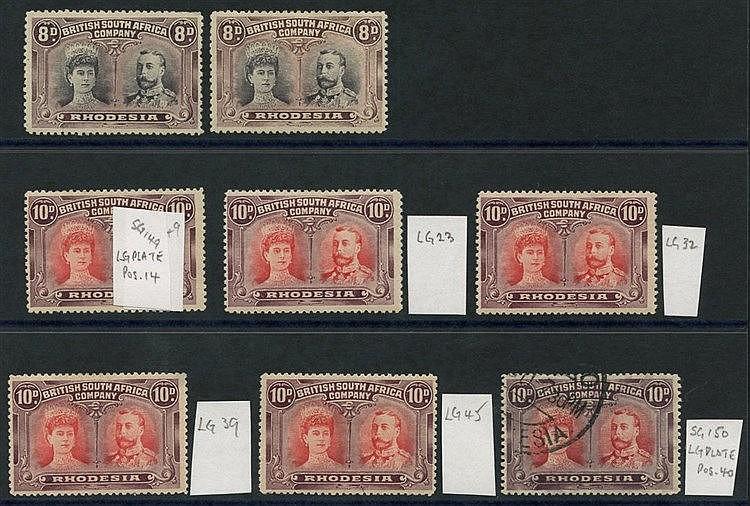 1910-13 Double Heads Perf 13½ 8d (2) fine M, SG.185, 10d M (5)