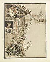 Charles Henri PILLE - Jeune femme à la fenêtre