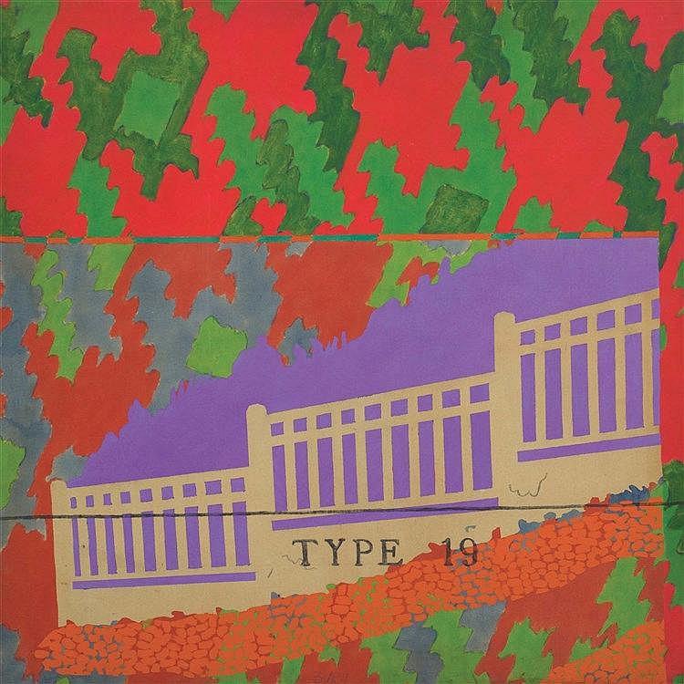 SAMUEL BURI (NE EN 1935) TYPE 19 Acrylique et encre sur toile Signée en bas