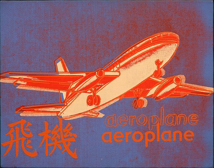 ANDY WARHOL (1928-1987) AEROPLANE, 1983 Acrylique polymère et encre sérigra