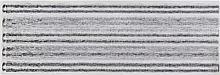 IDRIS KHAN (NE EN 1978)  PARTITION  C-Print  90 x 273 cm -35.4 x 107.5 in.