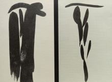 """Olivier DEBRÉ (1920-1999) Sans titre """"Deux lithographies en noir sur pa"""