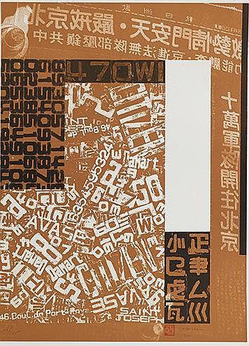 CHEN ZHEN (1955-2000) SANS TITRE, 1990 (ADAC, 136) Lithographie en cou