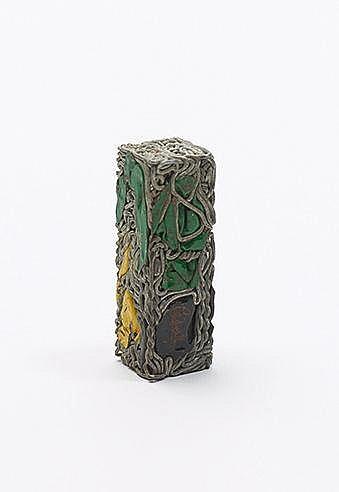 CESAR (1921-1998) APRES LA FETE, 1974 Compression de muselets et capsu