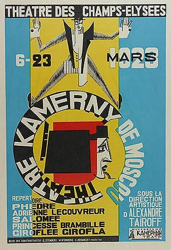 VLADIMIR (1899-1982) ET GEORGI STENBERG (1900-1933) THEATRE KAMERNY DE