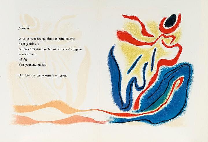 GUSTAVE SINGIER (1909-1984) BLASON DU CORPS BLESSE, 1974 Portfolio com