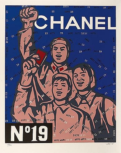 * WANG GUANGYI (NE EN 1957) GREAT CRITICISM-CHANEL, 2006 Lithographie