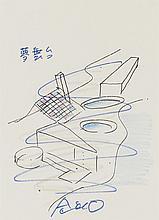 TADAO ANDO (NE EN 1941) - AWAJI-YUMEBUTAI (BAIE D'OSAKA)