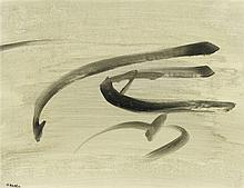NASSER ASSAR (1928-2011) COMPOSITION, 1960 Aquarelle sur papier Signée et