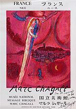 MARC CHAGALL (1887-1985)   LE CANTIQUE DES CANTIQUES, 1974