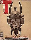 MAGAZINES : Primitifs : N°s 1,4,5 et 6 + Art Tribal N° 2 + Tribal Arts : Se