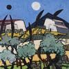 CLAUDE VENARD (1913-1999)  PAYSAGE AUX MAISONS  Acrylique et technique mix, Claude Venard, €7,000