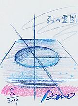 TADAO ANDO (NE EN 1941) SANS TITRE, 2009