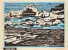 Jacques CHARLIER (né en 1939) Road Art, 2016. Photolithographie e, Jacques (1939) Charlier, €300