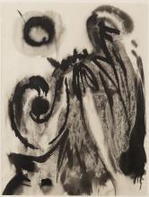 Englebert Van Anderlecht (1918-1961) - Composition abstraite, 1958