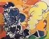 Maurice Wyckaert (1923-1996) Het gezicht, 1974, Maurice Wyckaert, €5,000
