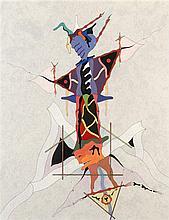 JORGE CAMACHO (1959-2011)  Composition surréaliste, 1987  Gouache et encre