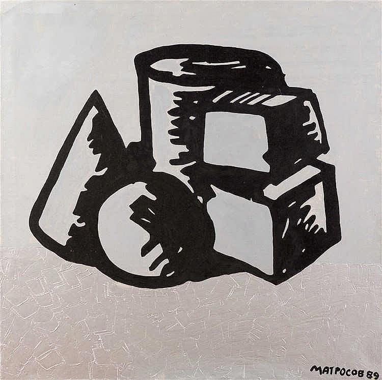 Boris Matrosov (né en 1965)  Nature morte, 1989  Huile sur toile.  Signée e