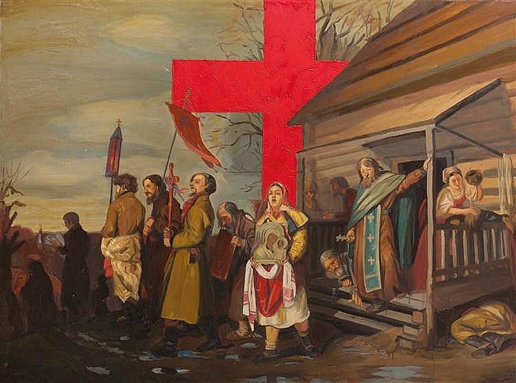 Nikolai Ovchinnikov (né en 1958)  Procession, 1989  Huile sur toile.  Signé