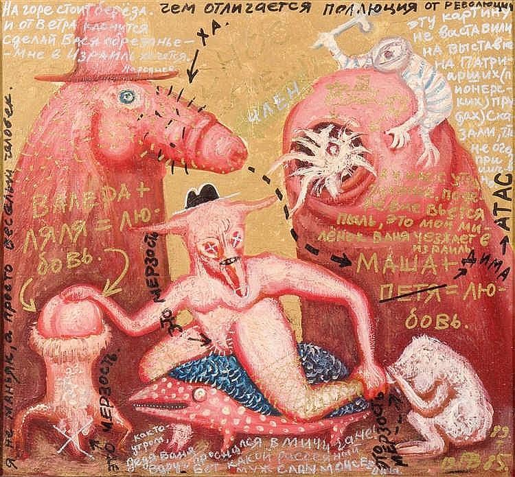 Alexandr Zakharov (né en 1960) Pollution, 1985-1989 Huile sur toile. Sig