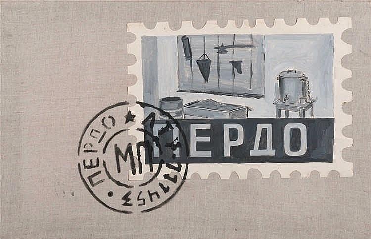 Konstantin Zvezdochotov (né en 1958)  Timbres Pierdo, 1988  Gouache sur pap