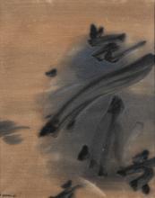 NASSER ASSAR (1928-2011) Composition, 1961. Huile sur toile. Signée et da