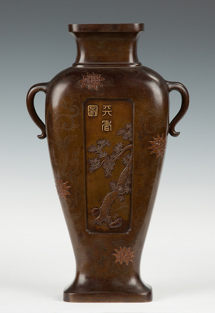 Japanese mixed metal bronze vase for Asian antiques uk