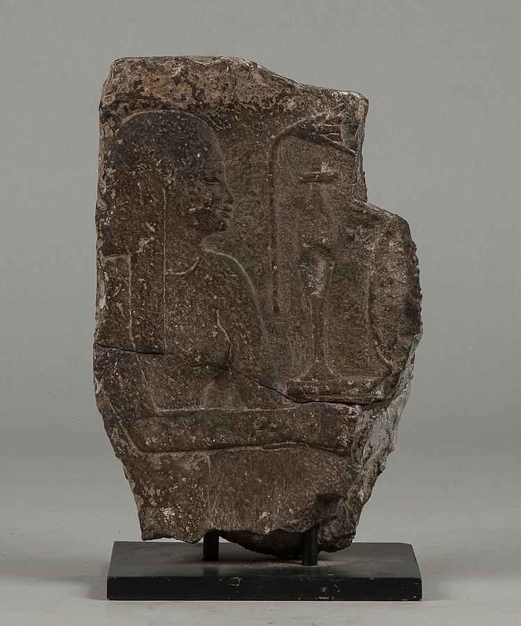Basalt Stone Sculpture : Egyptian carved basalt stone