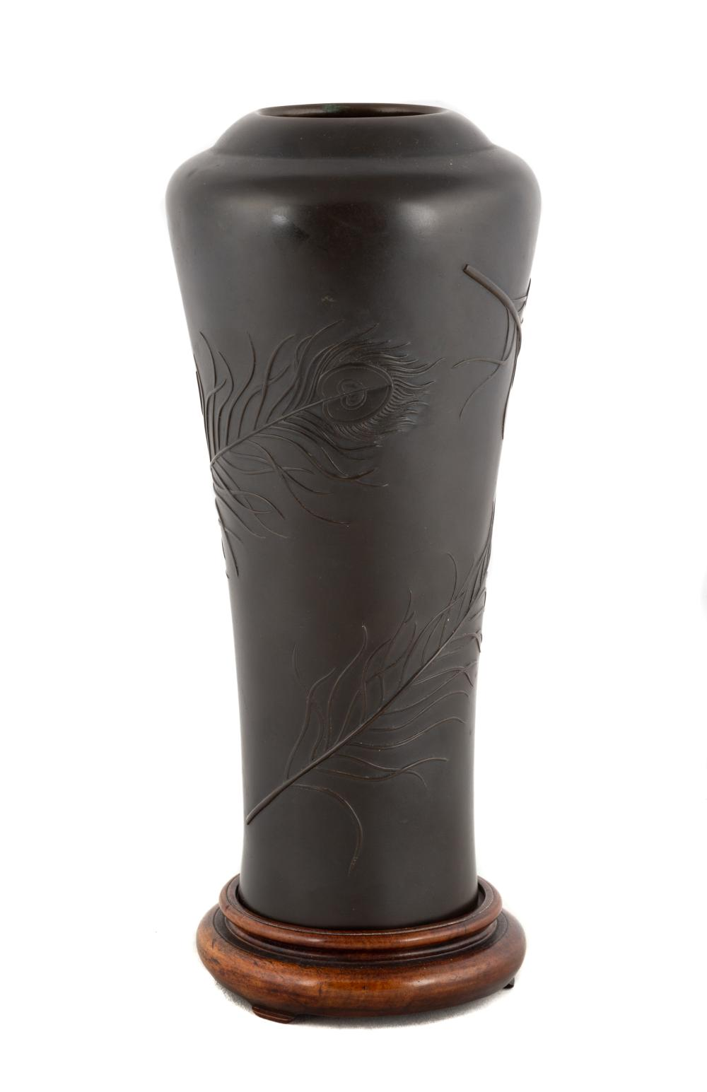 Japanese Bronze Vase with Peacock Feathers