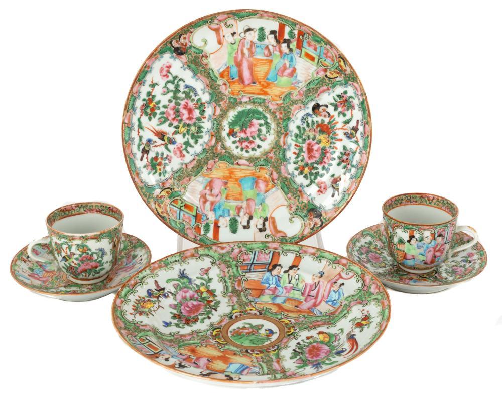 Group of Chinese Rose Medallion Porcelain