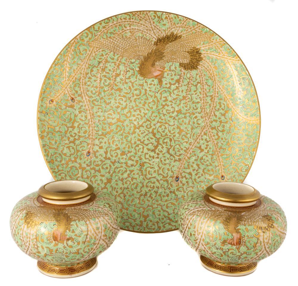 Japanese Satsuma Charger and Matching Vases